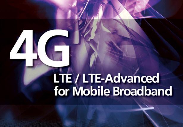 کتاب 4G LTE/LTE Advanced for mobile broadband