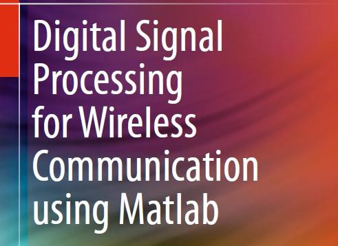 پردازش سیگنالهای دیجیتال در مخابرات وایرلس با Matlab
