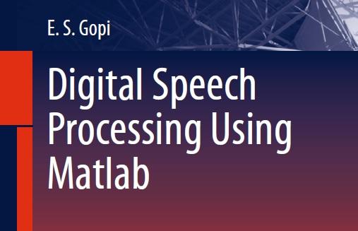 پردازش دیجیتال گفتار با نرم افزار Matlab