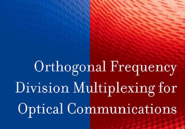 OFDM برای مخابرات نوری