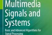 سیگنالها و سیستم های چندرسانه ای