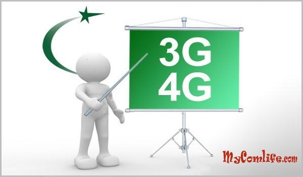 دوره کامل مخابرات سیار 3G و 4G