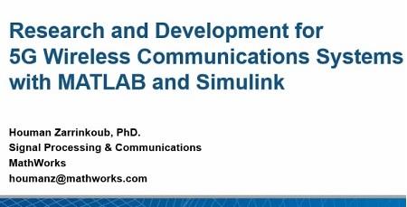 وبینار تحقیق و توسعه 5G و سیستم های مخابرات وایرلس