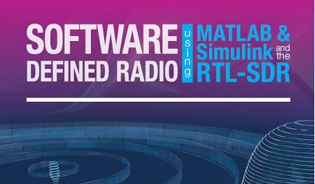 رادیو نرم افزاری SDR با Matlab و سیمولینک