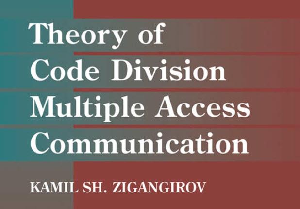 تئوری دسترسی چندگانه تقسیم کد
