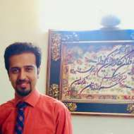 محمد مشایخی